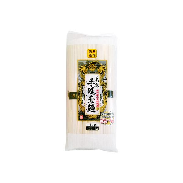 国内産小麦粉使用 島原手延素麺 1kg