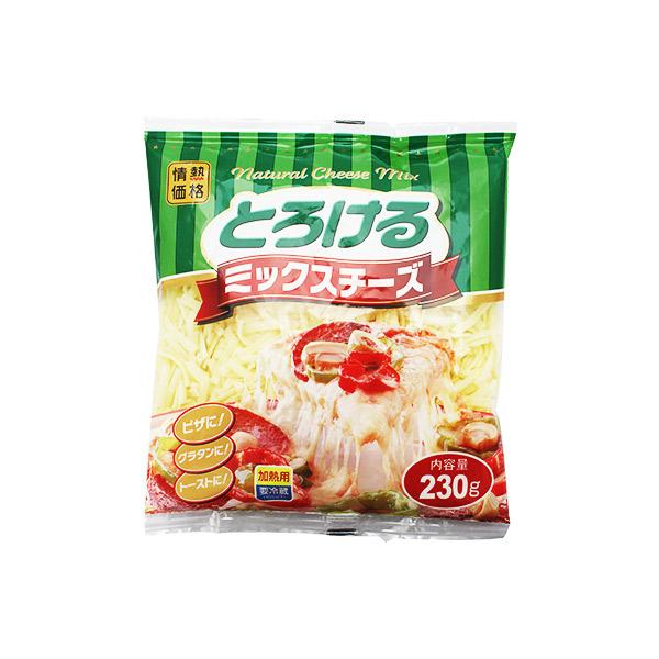 とろけるミックスチーズ 230g