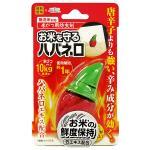 米びつ用防虫剤