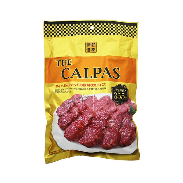 THE CALPAS(ザ・カルパス)