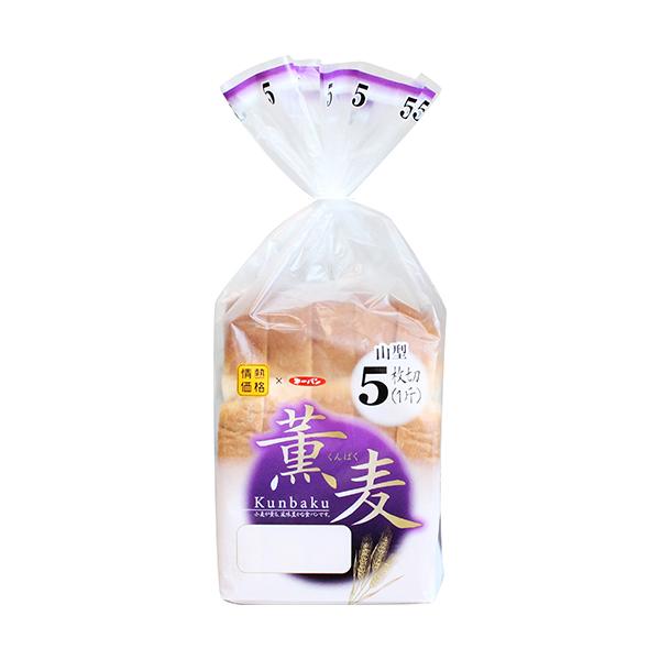 薫麦  山型食パン