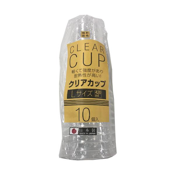 クリアカップ Lサイズ 420ml 10個入