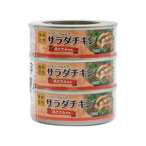 サラダチキン 3缶パック