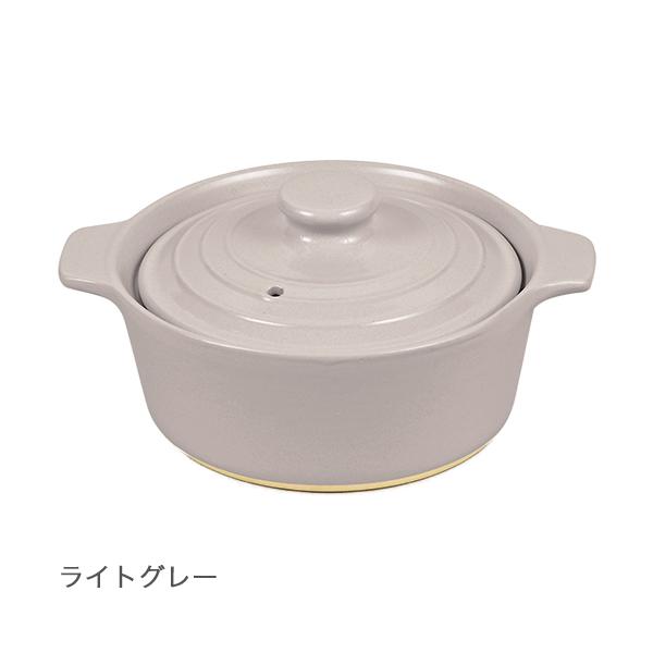 レフィナーダ 陶器製 洋風土鍋 18cm
