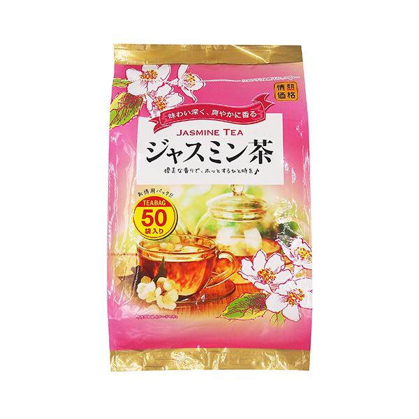 ジャスミン茶 ティーバッグ