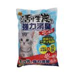 活性炭で強力消臭 紙の猫砂 6.5L