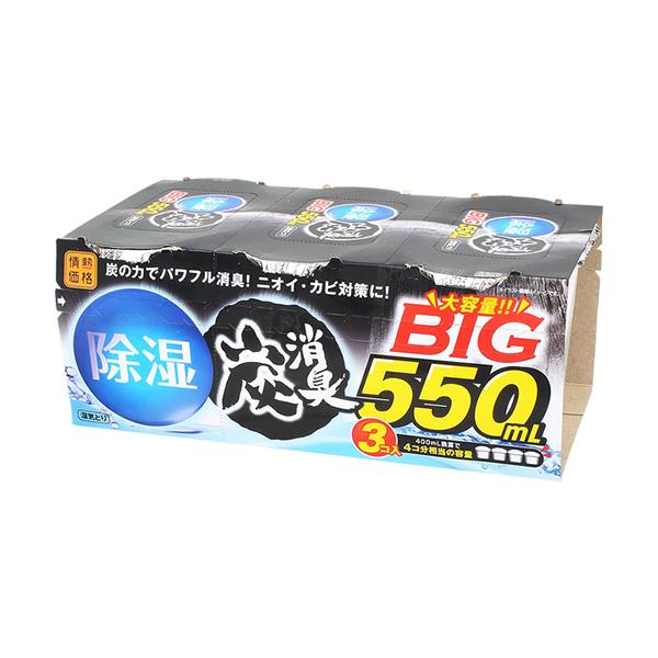 炭入り除湿剤 3個セット 550ml