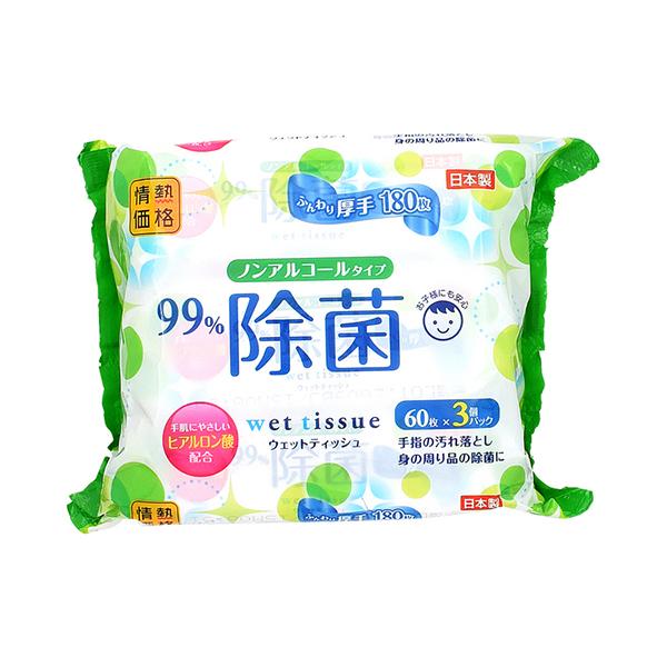 99%除菌ウェットティッシュ ノンアルコールタイプ 60枚×3P