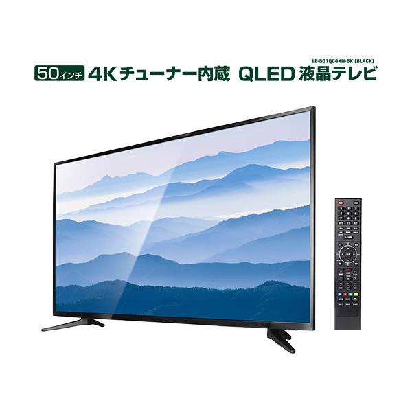 情熱価格PLUS 4Kチューナー内蔵 QLED 液晶テレビ 50V型