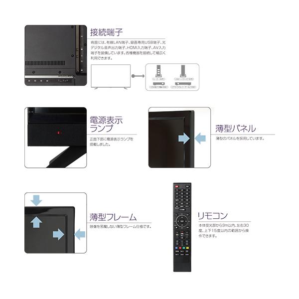 情熱価格PLUS 4Kチューナー内蔵 QLED 液晶テレビ 58V型
