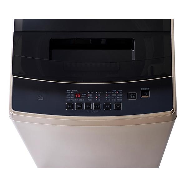 8Kg 全自動洗濯機 DAW-A80
