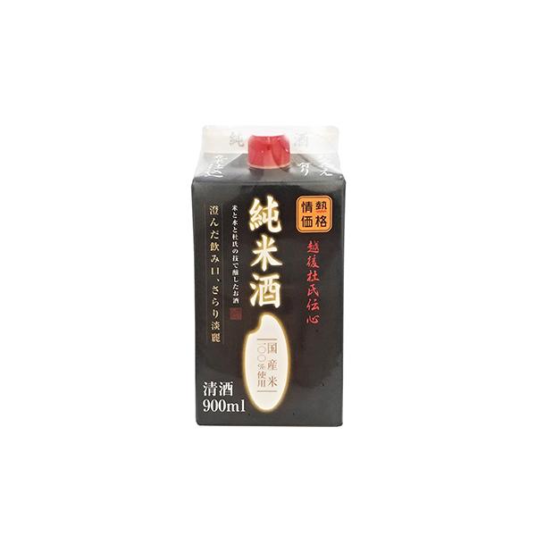 純米酒 900ml