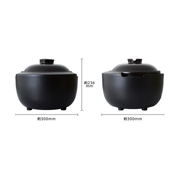 絶品ごはん 土鍋炊き 電気式土鍋炊飯器