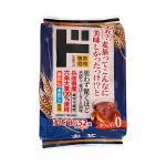 麦茶 8g×52袋